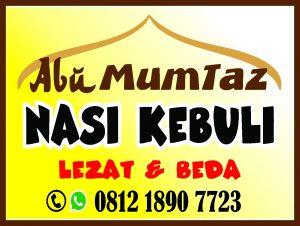 %name logo